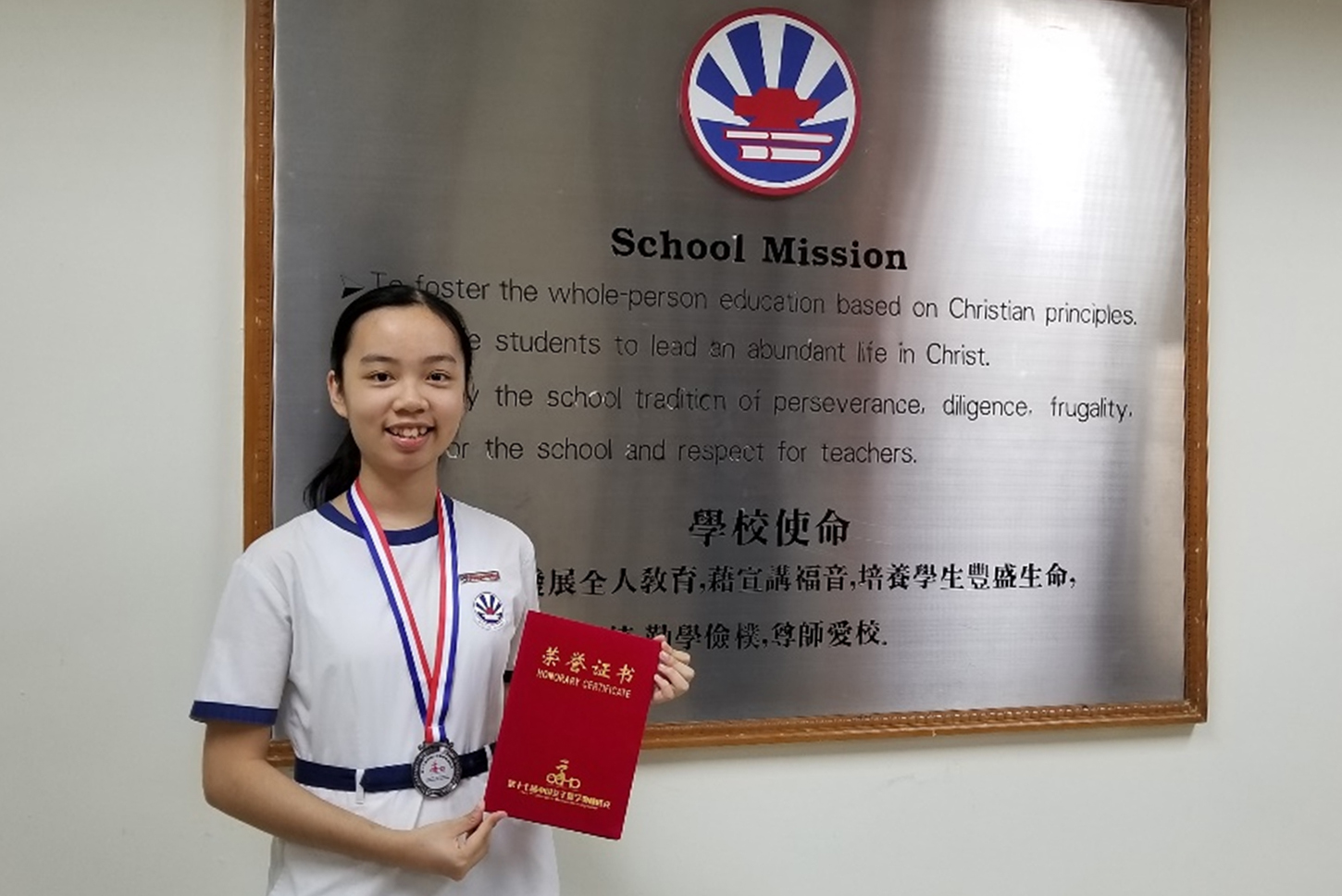 Silver Medal in the 17th China Girls Mathematical Olympiad
